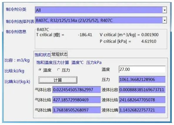 Refig is Chinese language interface