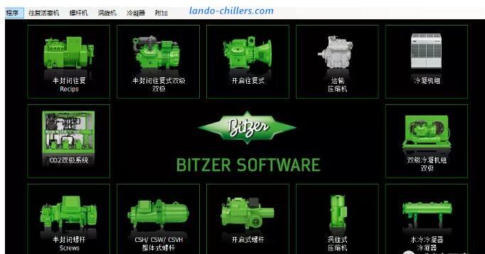 Compressor Selection