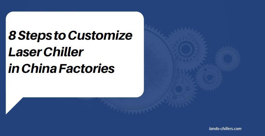 Customize Laser Chiller